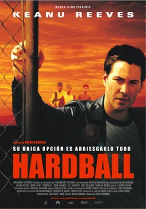 Cartel de Hardball