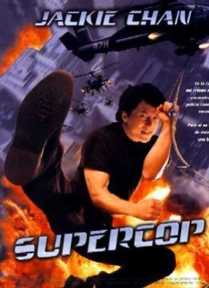 Cartel de Supercop