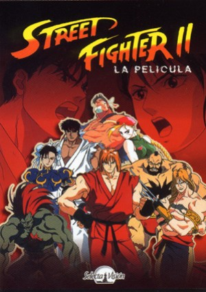 Cartel de Street fighter II. La película