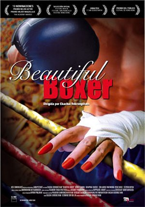 Cartel de Beautiful boxer