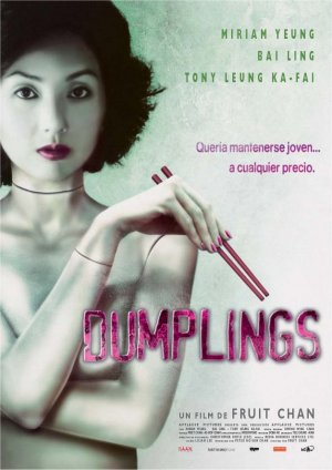 Cartel de Dumplings