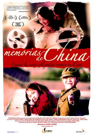 Cartel de Memorias de China
