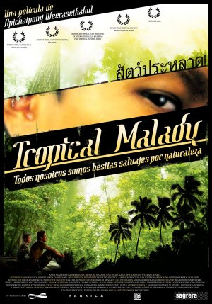 Cartel de Tropical malady