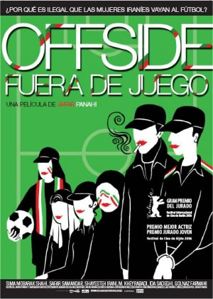 Cartel de Offside