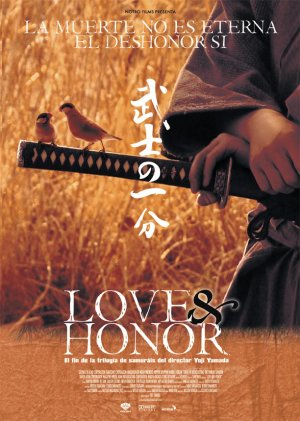 Cartel de Love and honor
