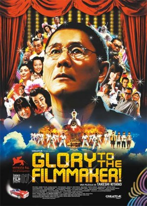 Imagen de Glory to the filmmaker!
