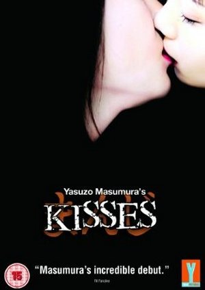 Cartel de Kisses