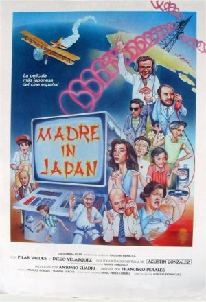 Cartel de Madre in Japan