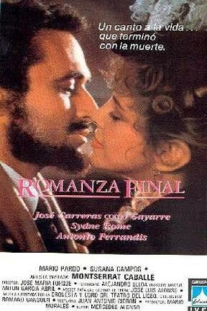 Cartel de Romanza final (Gayarre)