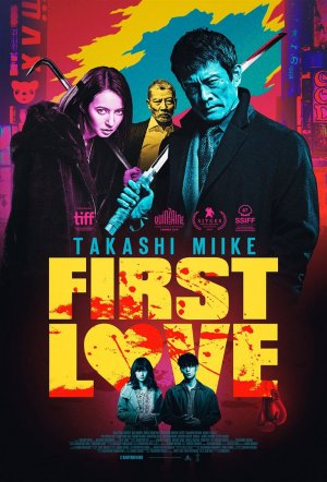 Cartel de First love